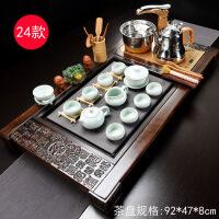 紫砂功夫茶具套装家用简约实木茶盘全自动电热磁炉茶台茶道 33件