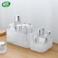 傲家 桌面收纳盒塑料磨砂面膜刷置物架梳妆台口红办公桌护肤化妆品盒子
