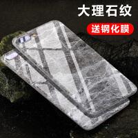苹果iphone6s手机壳X个性创意男女款8PLUS大理石纹7plus硅胶软套