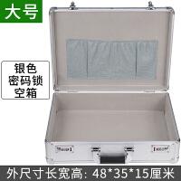 小型保险盒 防盗隐藏式密码保险箱家用带锁收纳盒小型迷你可入衣柜的保密箱子