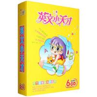 英文小天才6CD宝宝幼儿童英语单词顺口溜启蒙学习光盘车载cd碟片