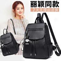 双肩包包女2020新款韩版潮百搭时尚软皮PU大容量书包女士旅行背包