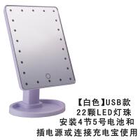 LED化妆镜带灯触屏台式灯方形梳妆镜大号欧式台灯公主镜便携镜子1 USB款