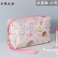 化妆包可爱日系风韩国小收纳袋便携大容量化妆品袋女手拎