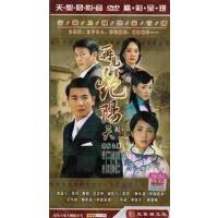 电视剧 再见艳阳天 经济版 正版6DVD