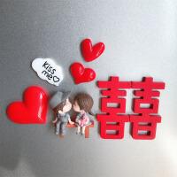 冰箱贴装饰磁铁留言黑白板 结婚情侣冰箱贴磁贴创意韩国3D立体卡通动漫装饰吸铁石留言贴 ��+灰灰情侣 中
