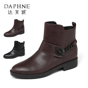 Daphne/达芙妮冬款低跟女靴个性链条简约方跟短靴女