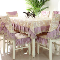 奢华欧式餐桌布椅套餐椅垫套装椅子套罩 茶几桌布布艺长方形台布