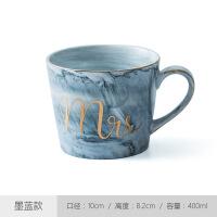 咖啡杯欧式家用水杯子陶瓷带盖带勺创意情侣一对马克杯办公杯
