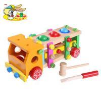 幼得乐螺母组合拆装玩具木质儿童益智力男孩组装可拆卸拼装玩具车