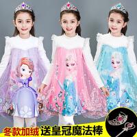 冰雪奇缘公主裙女童加绒连衣裙爱莎新款儿童服装艾沙裙子秋冬季