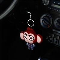 汽车用品钥匙公仔猴车饰钥匙挂件男女