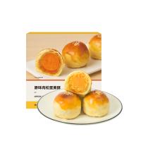 网易严选 整颗蛋黄,原味肉松蛋黄酥 50克*4枚