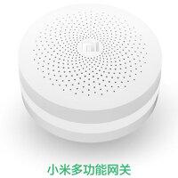 小米网关 升级版无线智能家庭控制中心多功能配件 智能设备中央控制器 家用wifi手机远程遥控 小夜灯