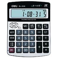 得力语音型计算器 1515语音计算机 计算器