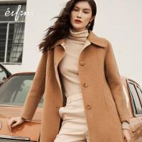 伊芙丽新款中长款腰带羊毛大衣气质休闲毛呢外套女1A8971601