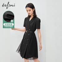 伊芙丽连衣裙女2020年新款夏季法式闺蜜装可盐可甜西装式夏天裙子