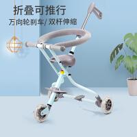 婴儿手推车宝宝儿童三轮车2-3-5岁轻便折叠