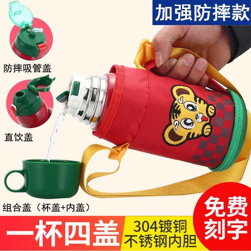 儿童保温杯带吸管两用防摔幼儿园宝宝水壶男女小学生便携水杯夏季 感温变色,免费刻字,强效防摔,