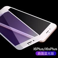�O果6�化膜plus全屏覆�wiphone6s全包5D�o白�4.7寸6D�N膜玻璃 �O果6plus/6splus通用【白色