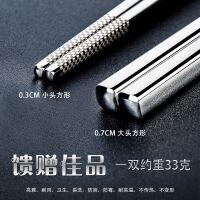 304不锈钢筷子家用防滑银铁筷子食品筷家庭套装