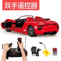 美致遥控汽车保时捷方向盘充电动男孩玩具车高速赛车跑车模型