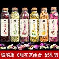 6瓶花茶组合洛神花草茶叶礼盒装茉莉玫瑰苦荞大麦茶罐装