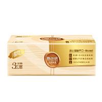 清风抽纸原色家用卫生纸原木本色纸巾婴儿餐巾纸3层*120抽*8包/提