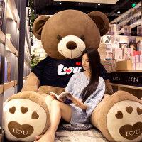 大熊毛绒玩具泰迪熊熊猫公仔特大号狗熊抱抱熊布娃娃女孩玩偶抱枕定制