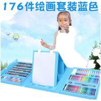 儿童画笔蜡笔水彩笔套装创意生日礼物画画小女孩绘画工具美术礼品