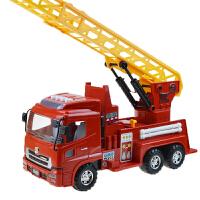 大号消防云梯车儿童玩具汽车模型带声音声光版惯性工程车