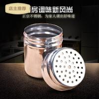 不锈钢佐料撒料调味罐 牙签筒厨房调料盒烧烤调味瓶胡椒粉SN4289