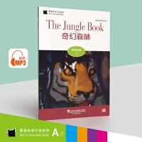 黑猫英语分级读物:中学A级7,奇幻森林(一书一码)