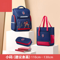 儿童背包笔盒一二三到六年级女孩书包小学生男笔袋补习袋