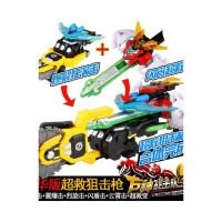 巨神战击队3超救分队变形机器人金刚玩具战能变套装召唤器变身器 五合体 巨神战机队3