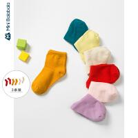 【每满299元减100元】迷你巴拉巴拉儿童袜子男童短袜2019年秋装新款宝宝三双装女童袜