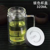 品牌双层过滤玻璃水杯 带把家用男士水杯子办公室透明个性泡茶杯