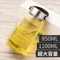 富光大容量玻璃杯超大号水杯便携男泡茶杯子单层过滤800-1000ml