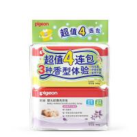 【当当自营】Pigeon贝亲 婴儿抗菌洗衣皂120g*4包*2