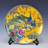 装饰摆件家居饰品陶瓷器简约时尚工艺品盘子古典中式摆设欧式彩绘