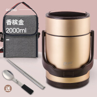 【特惠购】304不锈钢保温饭盒桶1人上班族便携大容量12小时超长保温桶饭盒