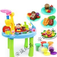儿童橡皮泥模具工具套装3d彩泥圆桌女孩过家家玩具手工泥礼物 彩泥圆桌+6罐泥