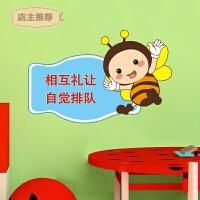 �W校餐�d和�l生�g�^道��意卡通可�勖鄯涮崾举N小����N自粘�N��SN7326 卡通蜜蜂提示�N小� 大