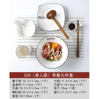 一人食餐具套装创意日式儿童碗碟月子家用单人碗早餐碗网红