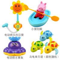 抖音宝宝洗澡花洒儿童洗澡玩具电动喷水花洒向日葵戏水玩具男女孩 电动向日葵抖音4套装