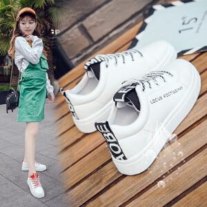 女式 新款小白鞋女春季韩版软面糖果色百搭学生鞋厚底休闲鞋女