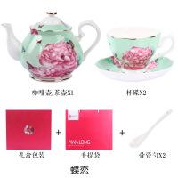 欧式骨瓷咖啡具套装家用陶瓷英式下午茶红茶杯简约优雅小杯子