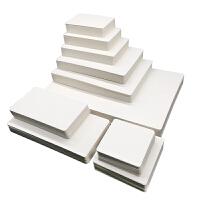 空白明信片 空白卡片硬纸大纸留言学习识字英语单词卡diy记忆手卡明信片100张 20X30cm 50张(无孔)