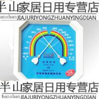 湿度计 高精度 八角形指针式干湿温度计家用室内药店药房工业大棚高精度温湿度表