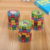 创意儿童学生早教益智玩具学习文具数学魔方多层活动百变数字魔方